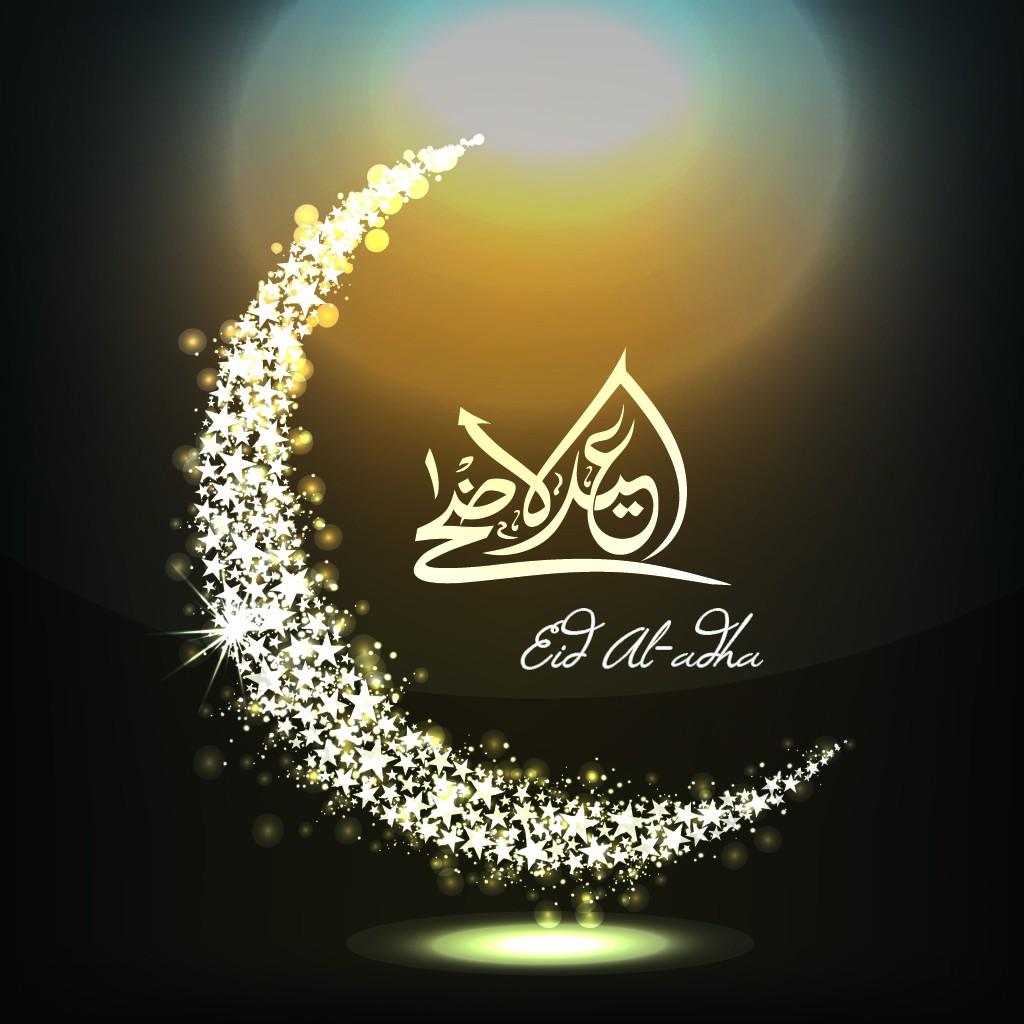 Silver Shadow Eid Adha Greeting Silver Shadow